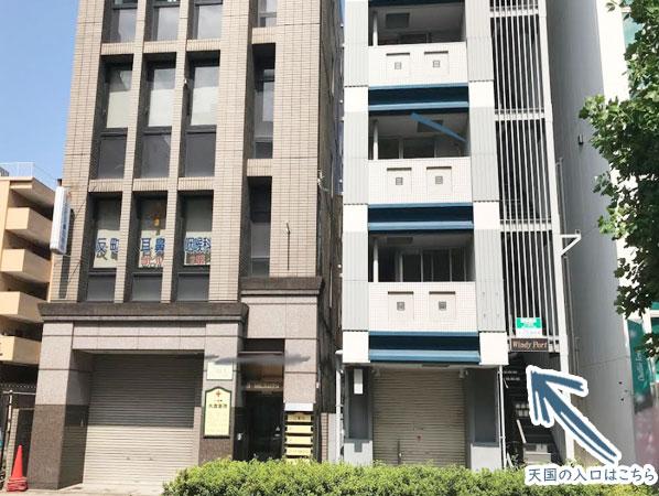 大西医院横の階段の3階にBear's bellがあります。